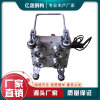 478彩钢瓦电动锁边机 生产厂家