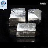 熔炼铌 高纯金属铌 铌块 铌片 金属高纯铌块