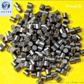 高纯铪粒3-8mm铪颗粒 高纯低氧低锆铪粒