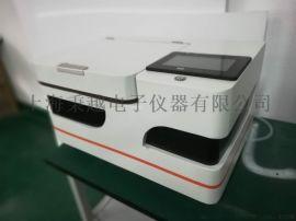全自动定容氮吹仪 上海秉越厂家