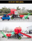 湖南青貯打捆機秸杆液壓打包機 圓捆壓捆機