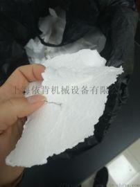 纸浆纤维高速湿法粉碎机