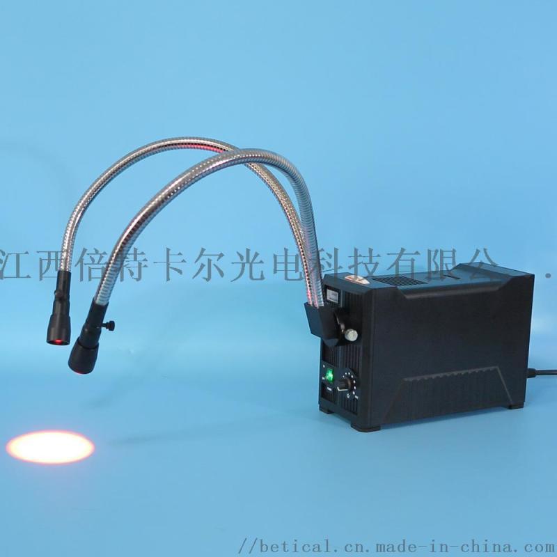 ULP-150S-SL型單孔鹵素冷光源