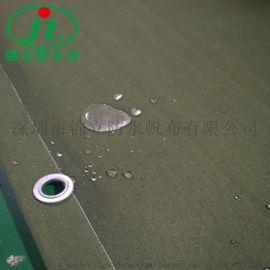 防雨布厂家促销有机硅帆布防水篷布货场盖布