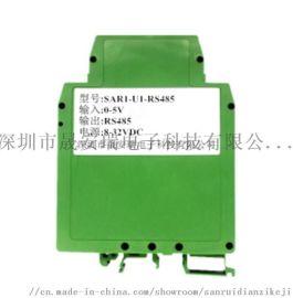 0-5V转RS232电压采集模块,转换器
