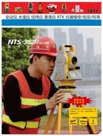 供应惠州南方全站仪NTS-362R10 博罗水准仪
