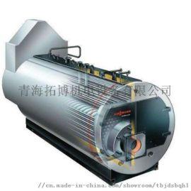 青海玉树蒸汽锅炉或西宁家用锅炉厂家