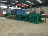 厂家直销肥料发酵设备,槽式翻抛机 鸡粪猪粪有机肥发酵设备