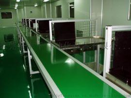 专业定制流水线生产线 电子装配皮带输送流水拉