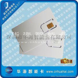 出厂价智能卡-PSAMCPU卡, POS机测试卡芯片