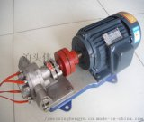 廠家供應KCB加熱磁力不鏽鋼齒輪泵支持定制限時供應