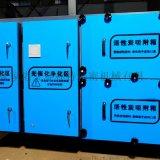 光氧活性炭一体机(塑机专用)