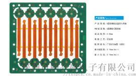 FPC柔性 软硬结合多层线路板