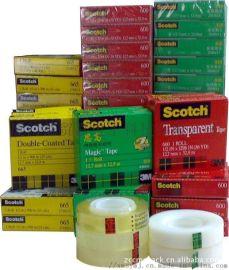 3M600 3M610 3M810 3M测试胶带