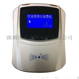 4G公交掃碼機 小票打印會說話公交掃碼機