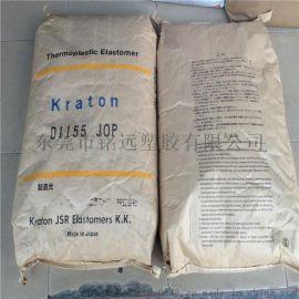 SBS KRATON D-1107JSP 热熔胶