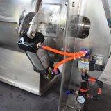 奇卓维生素混合机干粉混合成套不锈钢设备