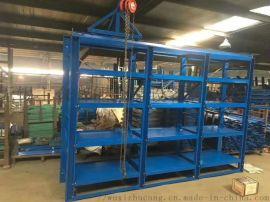 无锡抽屉式模具货架,模具货架带葫芦车定制