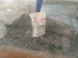 厂家直销羟丙基甲基纤维素砂浆混凝土保水剂