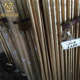 日精黄铜棒H59-1黄铜棒六角铜管规格齐全