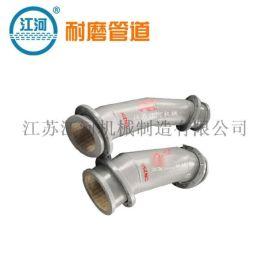 耐磨陶瓷管,陶瓷内衬管,交货速度快,江河
