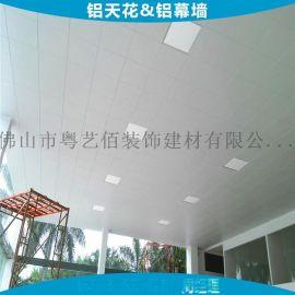 海关大楼办公区吊顶铝扣板 工程集成吊顶扣板