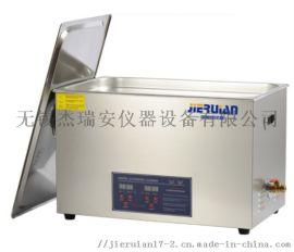 小型超声波清洗机 实验室超声波清洗机 杰瑞安加热型超声波清洗机