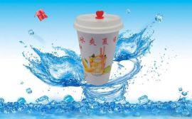 冰爽夏日500ML饮料杯冷饮杯一次性塑料杯