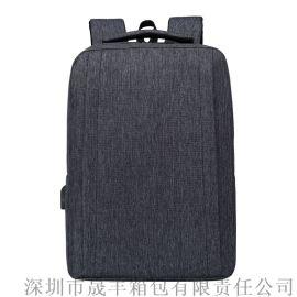 大容量筆記本電腦包USB充電男包雙肩背包定制