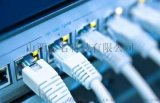 太原光纤宽带新资费,联通电信光纤专线  活动