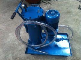 LUC系列滤油车_移动式滤油机_板框式滤油机