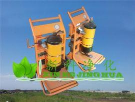 PFC8314-150-H-KT移动便携式滤油小车