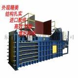 工业垃圾液压打包机 昌晓机械设备 半自动废纸打包机