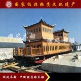 16米画舫船制造厂家 大型双层中式仿古木船