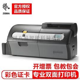 斑马Zebra ZXP7高性能证卡打印机