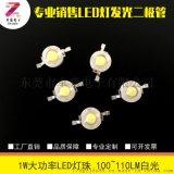 1W大功率LED灯珠,100~110LM手电筒射灯