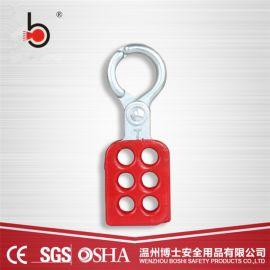 钢制搭扣锁6孔扩锁器LOTO安全锁具BD-K05
