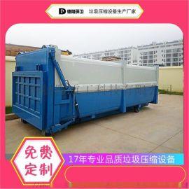 德隆斜压式垃圾压缩收集点集装箱式垃圾压缩站