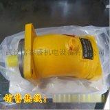 【L6V107HL2FZ10800(SY)】斜轴式柱塞泵