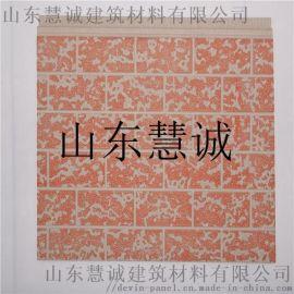山东金属雕花板聚氨酯保温板eps外墙保温系统