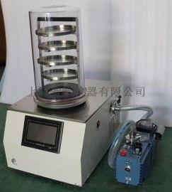 冷冻干燥机(液晶显示)LGJ-50A