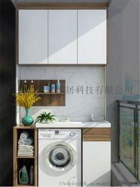 广州洗衣柜厂家,定制阳台柜,铝合金柜子