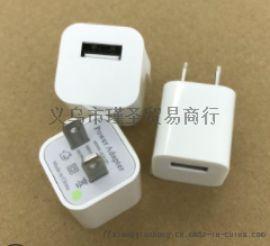 厂家直销现货供应适用苹果手机 防爆IC方案小绿点充电器USB充电头 举报 本产品采购属于商业贸易行为