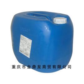 迪高TEGO GLIDE 450通用型流平剂