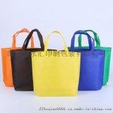 無紡布環保袋定製需要考慮什麼呢?