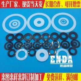 照明绝缘垫片螺丝耐磨PA垫圈透明黑色塑胶垫