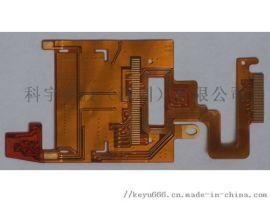 PCB线路板快速打样生产厂家深圳科宇科技性价比更高