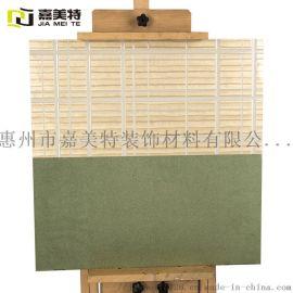 生态树脂板会所KTV装饰五星酒店墙面家具台面柜面板