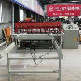 云南丝网钢筋网片焊网机价格