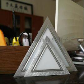 三角型平板灯 扣板灯